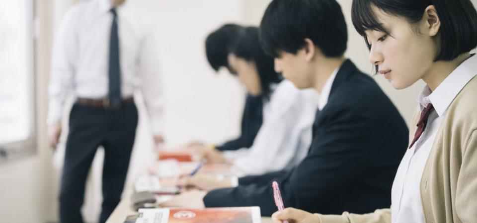 受験に強い大阪の医学部予備校を比較