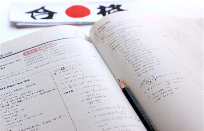 医学部受験生におすすめな科目別の勉強方法と参考書を紹介します