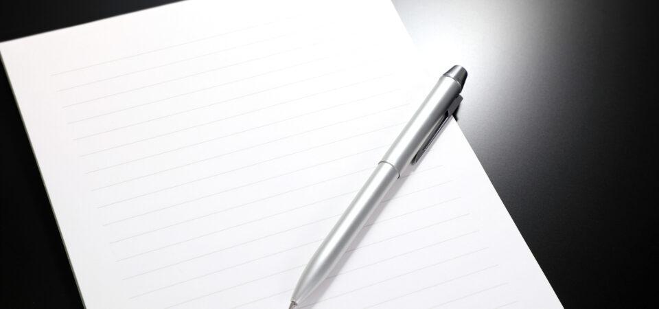 医学部合格を勝ち取るための志望理由書の書き方を解説します